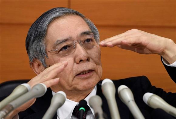 Banco do Japão surpreende com taxas negativas de juros