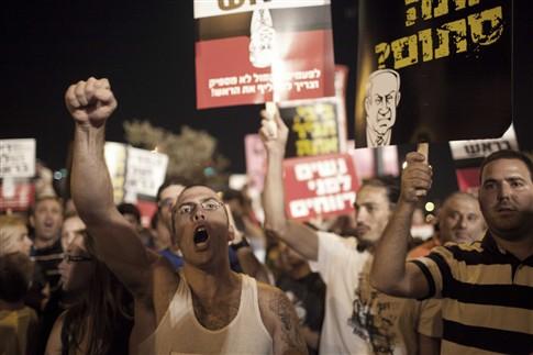 Mais de 70 mil pedem justiça social em Israel