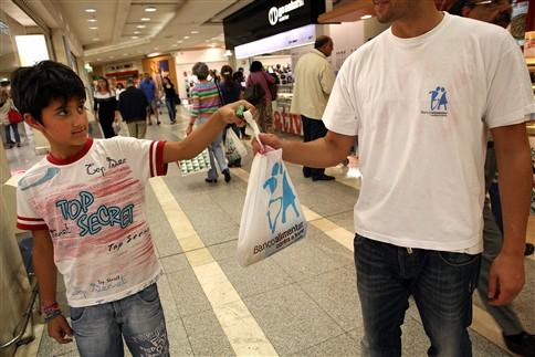 Ajuda Alimentar em Portugal perde 36 milhões de euros