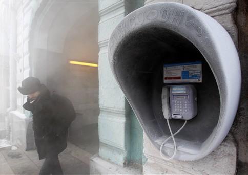 Vaga de frio deve agravar-se e já provocou 43 mortos na Ucrânia