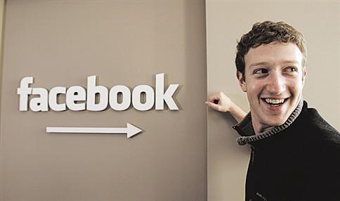Facebook compra patentes à Microsoft por 418 milhões