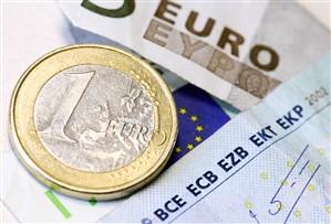 20000 Euros de multa por tapar um buraco
