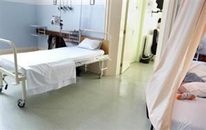 Hospital Maria Pia fecha portas a 5 de Março