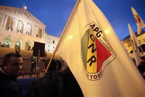 Atividade dos sindicatos de polícia é condicionada em Portugal
