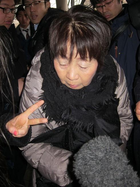 Japonesa suspeita de matar quatro maridos e dois namorados