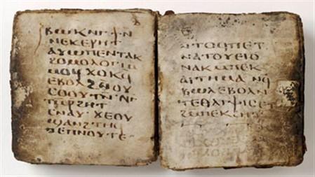 Evangelho com 1500 anos foi decifrado, mas as dúvidas são muitas