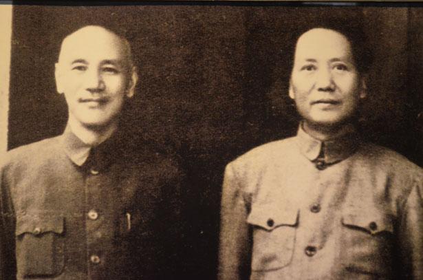 Chiang e Mao