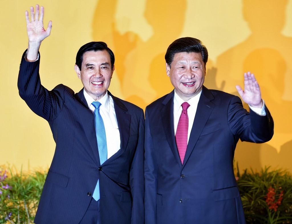 Ma e Xi