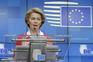 Regras do orçamento suspensas na União Europeia em 60 segundos