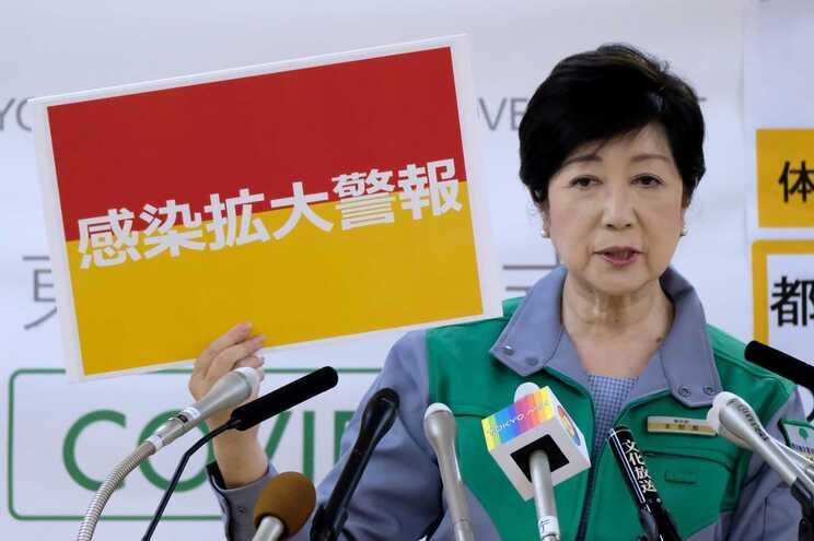 Governadora de Tóquio, Yurico Koike