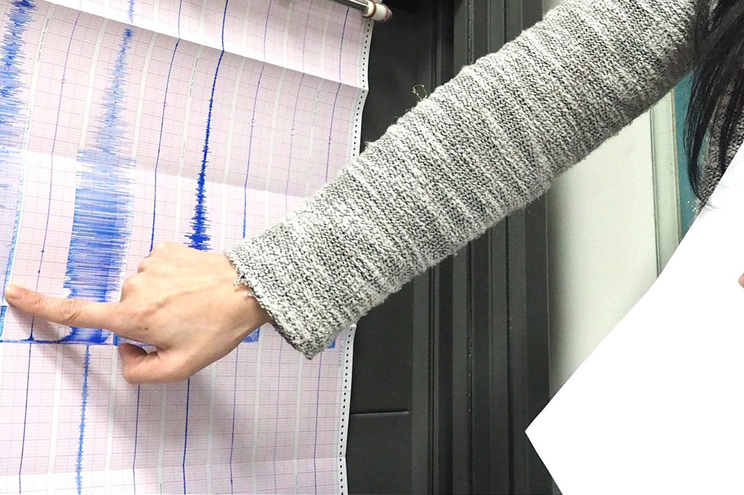 Sismo de magnitude 3,7 sentido nas ilhas do Faial e Pico