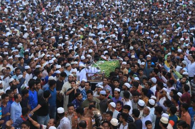 Funeral de Rafi