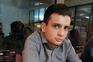 Diogo Gonçalves, 21 anos