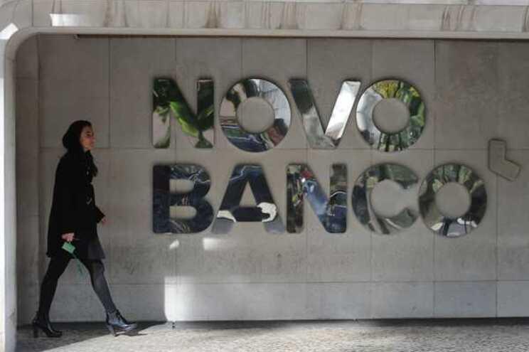 Sede do Novo Banco em Lisboa