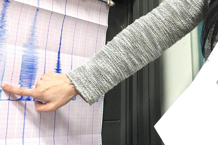 Sismo de magnitude 3,8 sentido na ilha do Faial