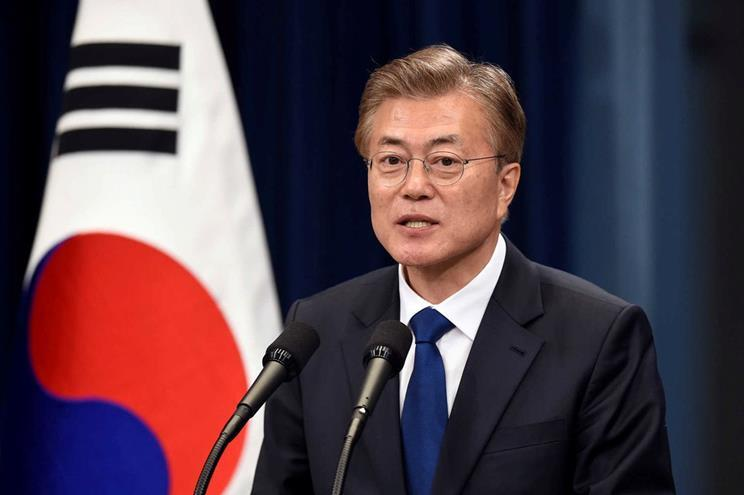 Moon Jae-in, presidente da Coreia do Sul
