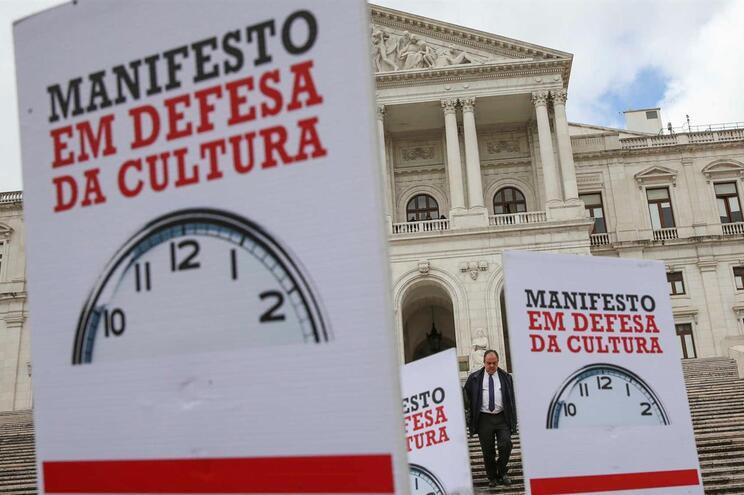 Plataforma Cultura em Luta estima que concursos precisem de mais 13 milhões