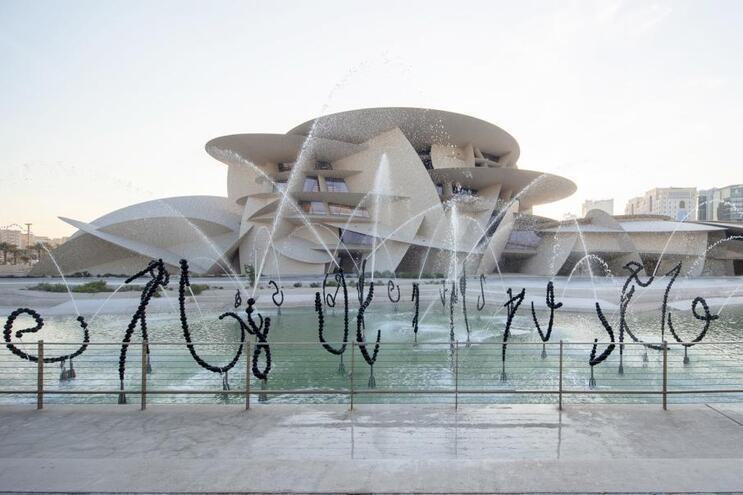 Já abriu o novo Museu Nacional do Qatar – e é surpreendente