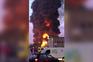 Barcelona em alerta por risco químico devido a incêndio numa reciclagem