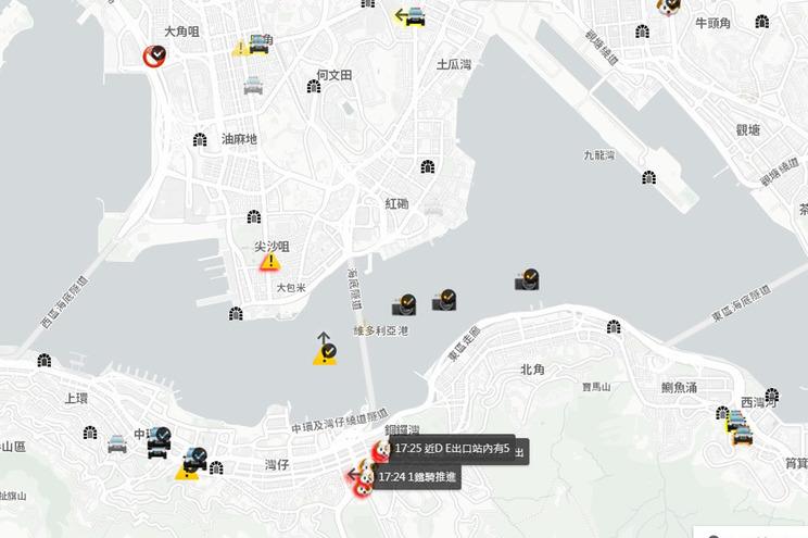 "Partido Comunista Chinês ataca Apple por ""guiar os bandidos de Hong Kong"""