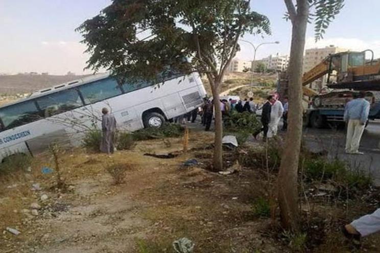 Autocarro mergulhou em ravina e 24 pessoas morreram na Indonésia