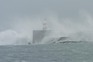 O aviso meteorológico amarelo foi emitido para as ilhas do grupo oriental (São Miguel e Santa Maria)
