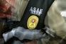 A ASAE instaurou um processo-crime a uma farmácia que estava a comercializar álcool gel a um preço superior