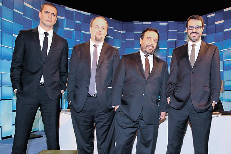 Ricardo Araújo Pereira, Pedro Mexia, Carlos Vaz Marques e João Miguel Tavares
