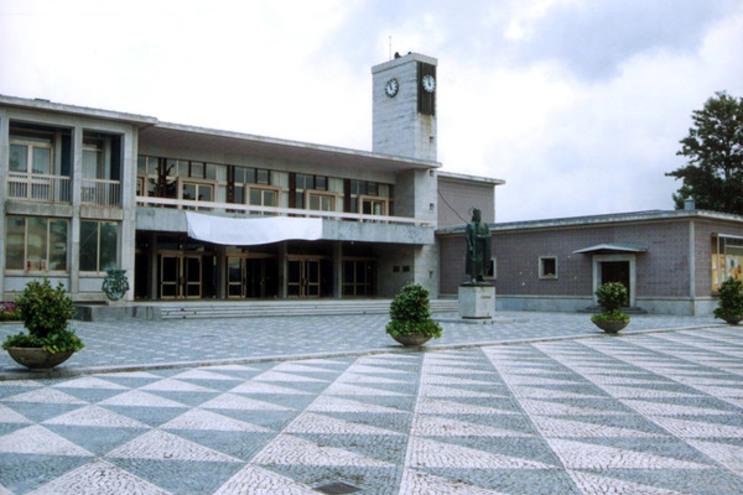 Câmara de Santo Tirso