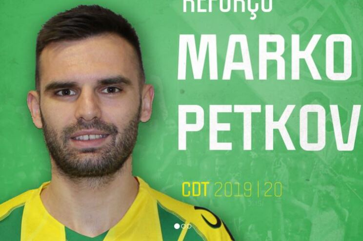 Marko Petkovic