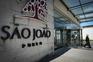 Prisão domiciliária para mulher que tentou raptar recém-nascida de hospital no Porto