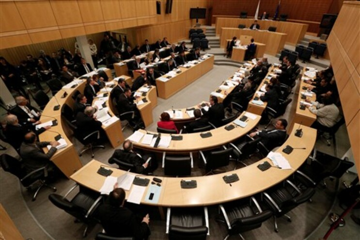 Sessão parlamentar extraordinária