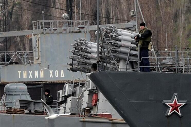 Vaso de guerra russo em Sevastopol