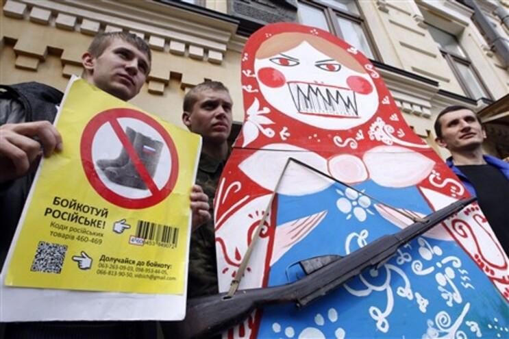 Ucrânia anunciou que vai deixar de bombear gás russo que abastece a Europa