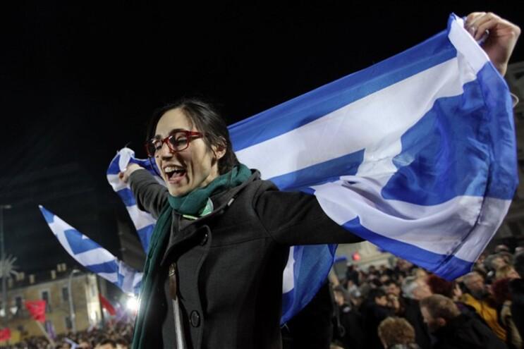 """""""A Europa da solidariedade ganhou à da austeridade"""""""