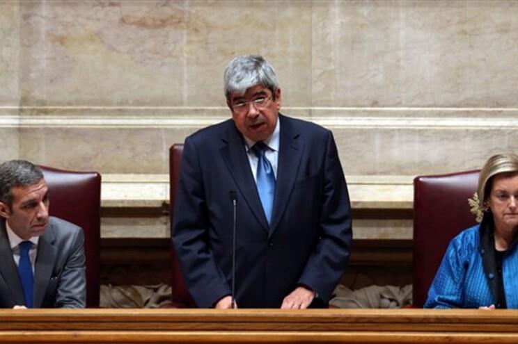 Ferro Rodrigues como presidente da Assembleia da República