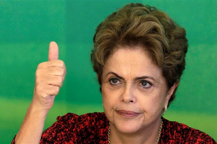 Presidente do Brasil, Dilma Rousseff