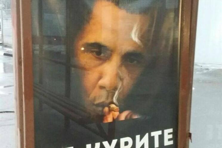 """""""Fumar mata mais pessoas do que Obama"""""""