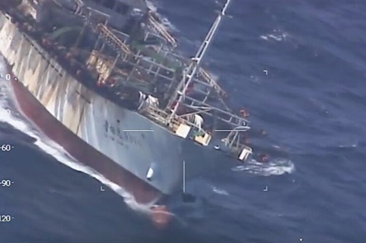 Argentina afunda barco de pesca chinês
