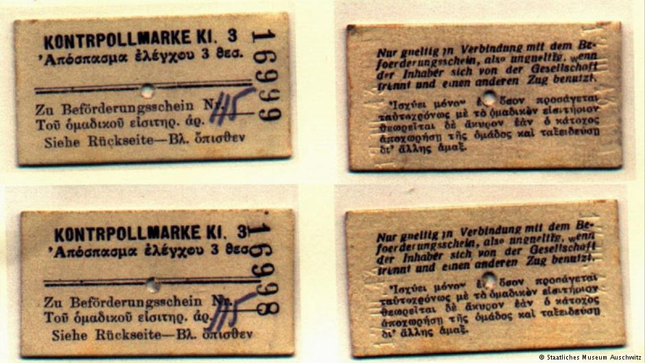 Bilhete de Tessalónica para Auschwitz