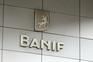 Venda do Banif ao Santander custa 2,25 mil milhões de euros aos contribuintes