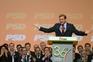 O 36.º Congresso do PSD terminou este domingo, em Espinho