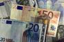 Portugal foi um dos países onde mais caiu a proporção dos salários no rendimento nacional