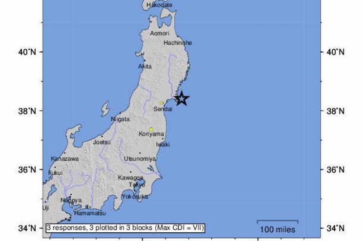 Levantado o alerta de tsunami no Japão depois de sismo de magnitude 7,2