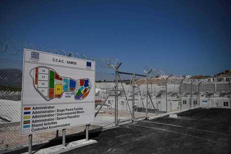 Autoridades dizem que o novo campo tem melhores condições para os migrantes