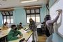 """Suspensão das aulas teve um """"grande efeito indireto"""" na redução de contágios"""