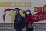 China prevê atingir imunidade de grupo até meados de 2022
