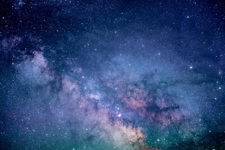 Trabalhos anteriores haviam sugerido a presença deste rasto de estrelas na região mais externa da Via