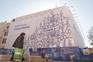 Requalificação ficará concluída no segundo semestre deste ano e a fachada continua entaipada