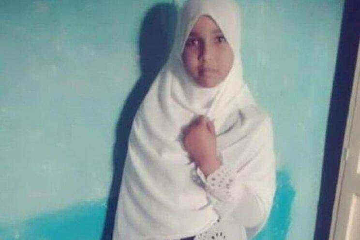 Aisha Aden